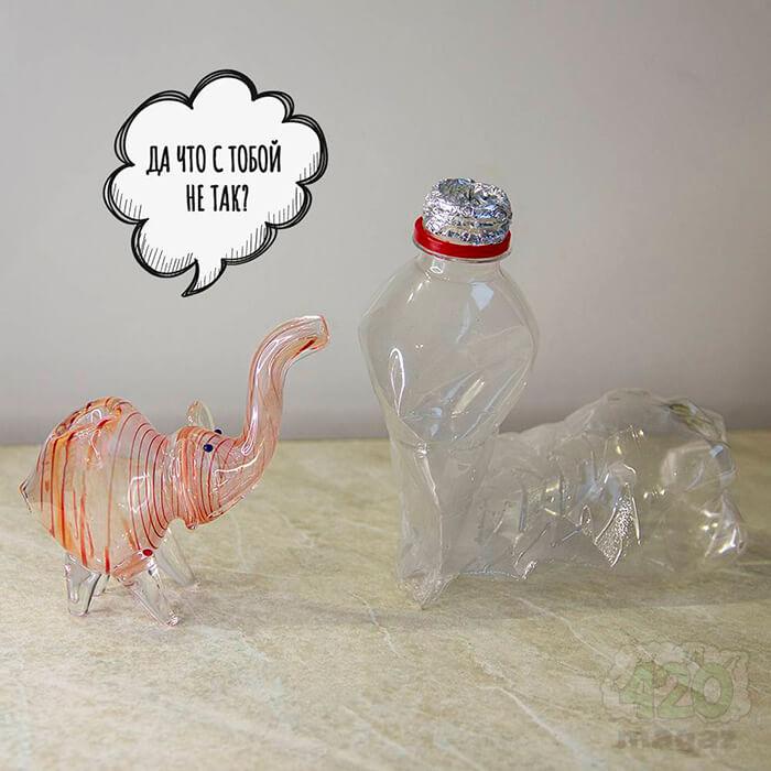 Куришь через пластик, ты серьезно?